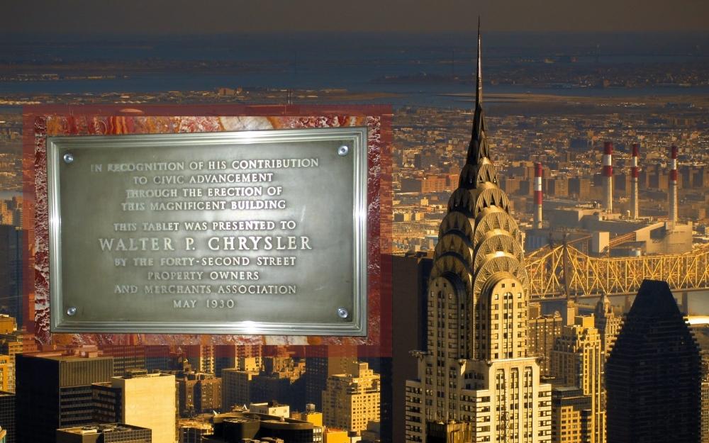 Здание Крайслер Билдинг в Нью-Йорке